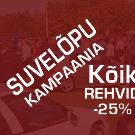 SUVI -25%